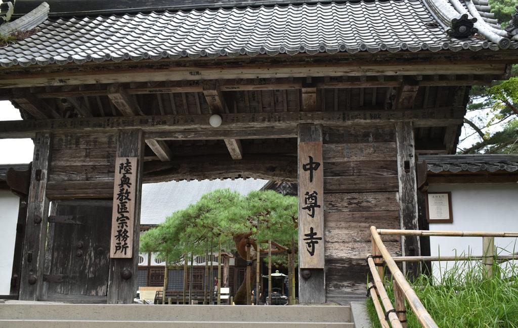 中尊寺の門