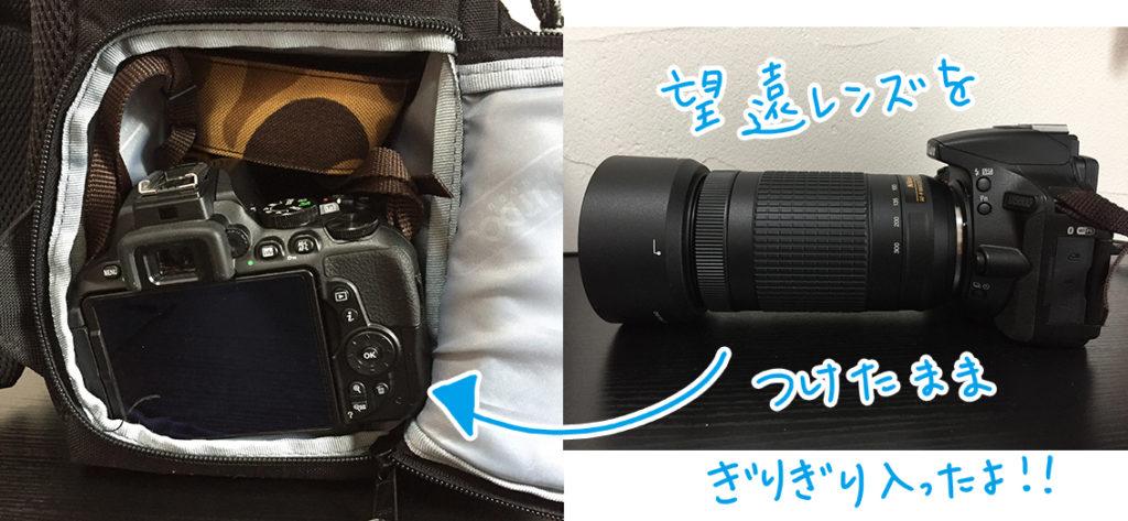 outdoorカメラリュックODCDP01BK収納1