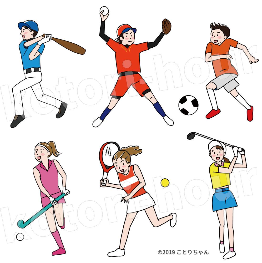 オリンピックイラスト野球ゴルフサッカーテニスソフトボール