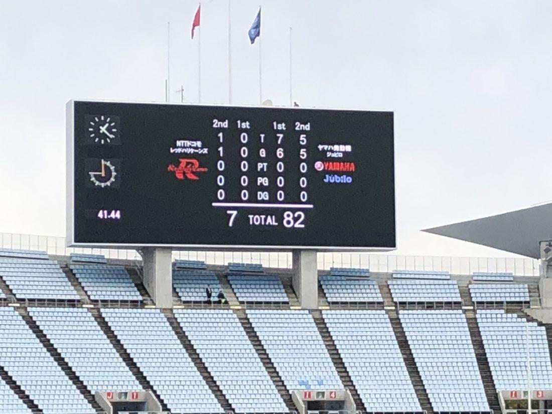 ヤンマースタジアムラグビートップリーグNTTヤマハ